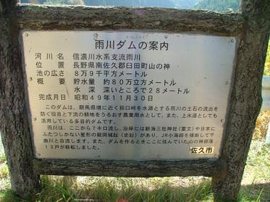 Amakawa07