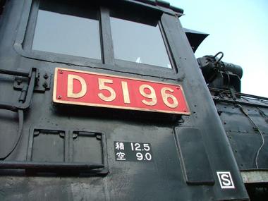 Dscf3462