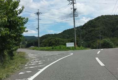 Kousaka01