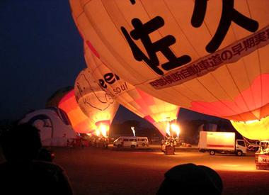 7504_baloon3