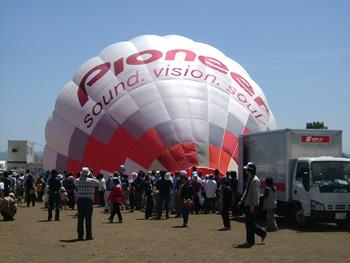 baloon2350