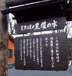 Kokuyou2_1