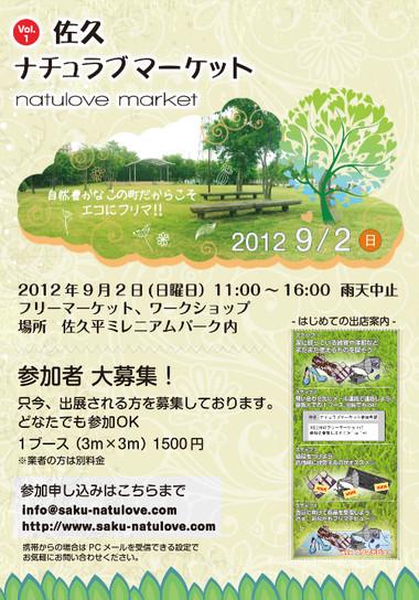 Natulove_flyer