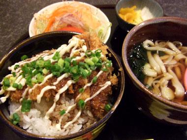 Mayokatsu