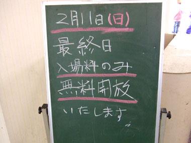 Ueda13